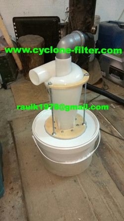 Циклонный фильтр