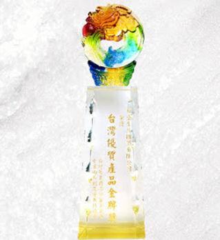 優良產品獎-01_0 (1).jpg