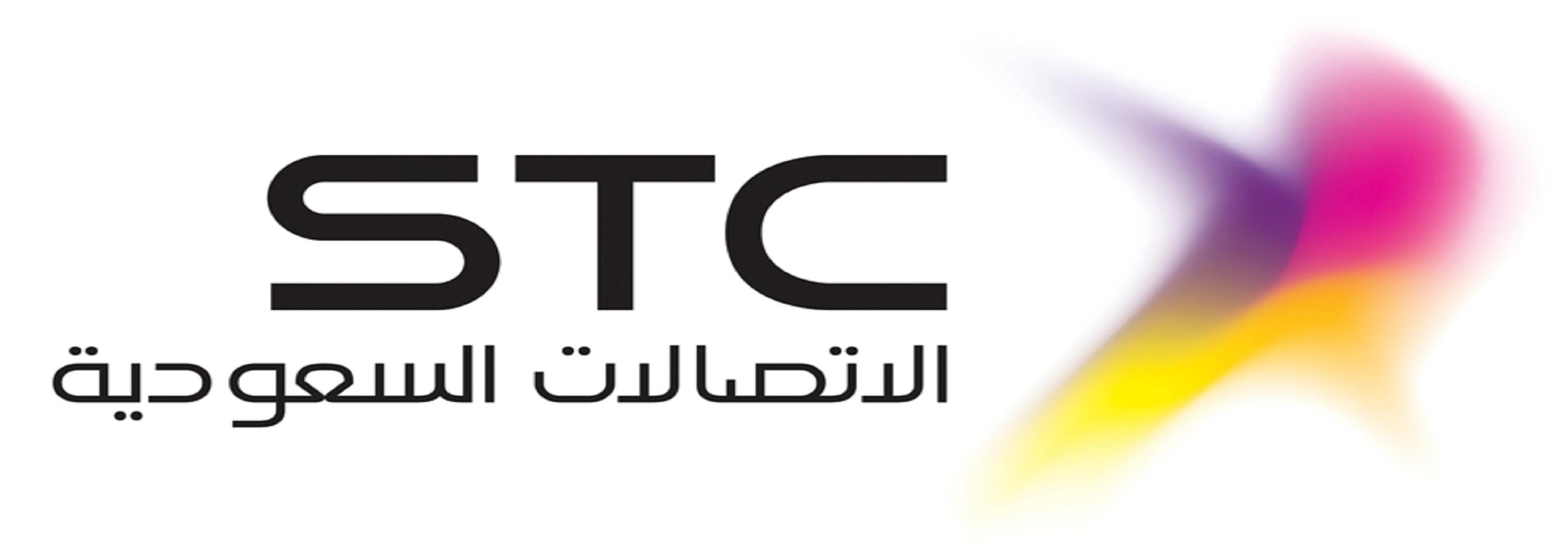 1STC-logo.jpg