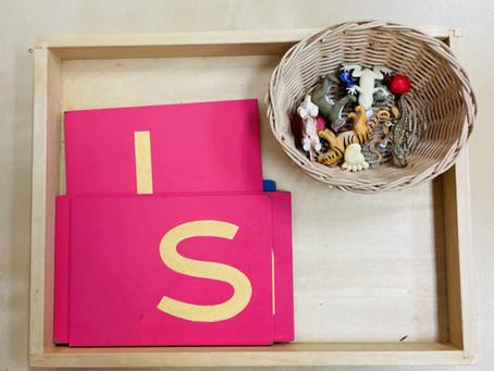 Materials Spotlight: Sandpaper Letters