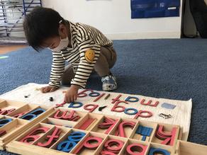 Materials Spotlight: Language Pink Boxes