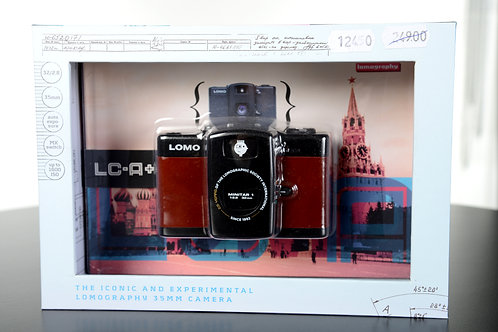 Lomography 35mm Camera