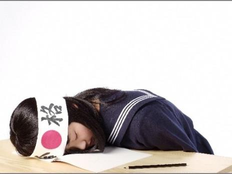 【ミニアンケート結果】『眠気覚ましの方法』どうしてる?