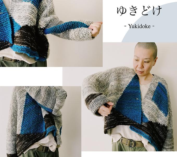 yukidoke2.png