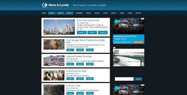 News in Levels Website
