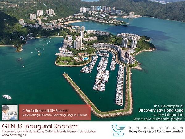hong-kong-resort-company-limited-sponsor