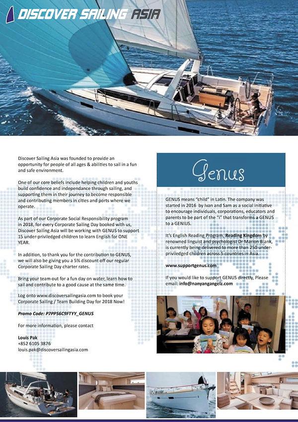 Discover Sailing Asia Sponsor GENUS