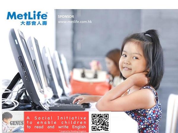 hong-kong-metlife-sponsor.jpg