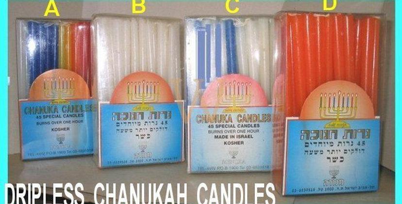 נרות חנוכה מיוחדים The Long Drip-less Chanukah Candles