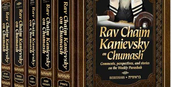 Rav Chaim Kanievsky on Chumash