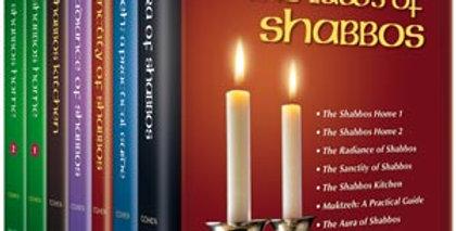 7 Volume Laws of Shabbos Slipcase Set
