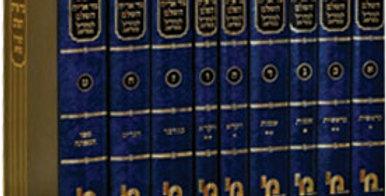 Chumash Gur Aryeh / 9 Volume Set
