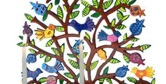 Lazer Cutout Menorah - Birds on Pomegranate Tree