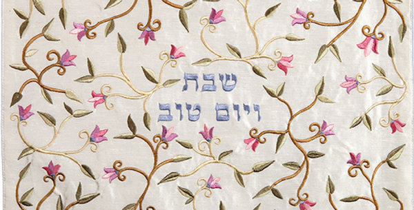 Embroidered Challah cover- Flowers- bright