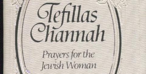 Tefillas Chana