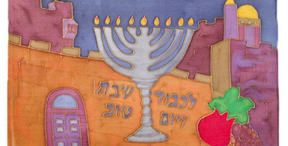 Jerusalem Menorah Silk Painted Challa Cover