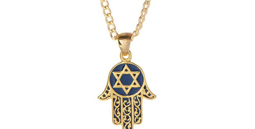 Sterling Silver Hamsa with Gold Plating