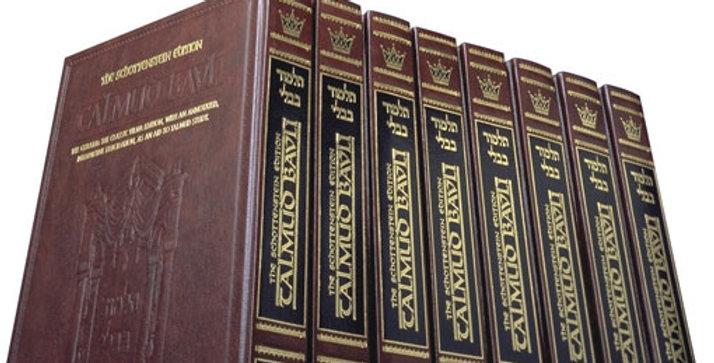FULL SIZE SCHOTTENSTEIN Ed Talmud ENGLISH [