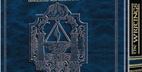 Kesuvim: Divrei Hayomim / Chronicles [Hardcover]