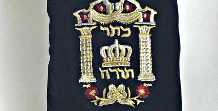 "Real Looking Stuffed Torah 18"""