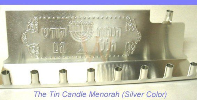 חנוכית פח לנרות The Tin Candle Menorah, in Silver color,