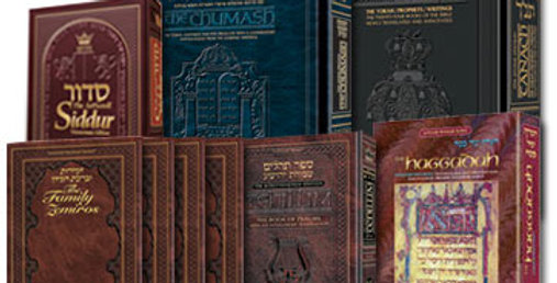 ArtScroll Essential Library 1.0