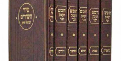 Chumash Ha'emek Davar / 5 Volume Set Small Size