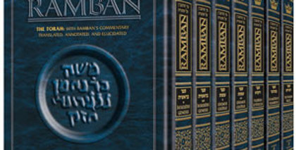 Ramban - Complete 7 Volume Set - Full Size