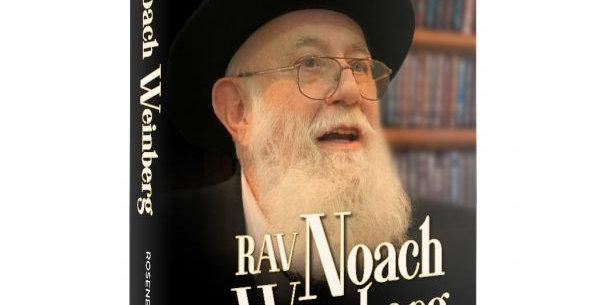 Rav Noach Weinberg Torah Revolutionary