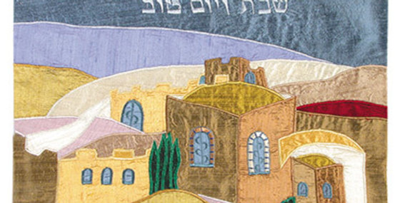 Panorama Jerusalem Raw Silk Appliqued Challa Cover