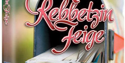 Ask Rebbetzin Feige[Hardcover]