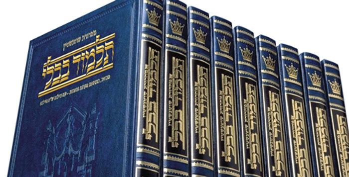 COMPACT SIZE SCHOTTENSTEIN Talmud Hebrew 73 Volumes