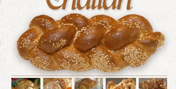 A Taste of Challah