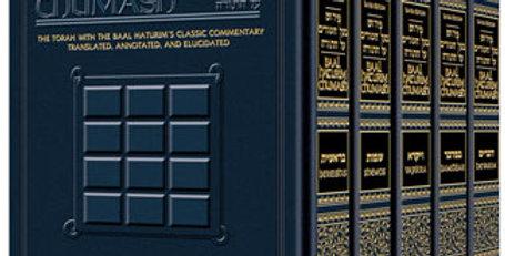 Baal Haturim Chumash - 5 Volume Slipcased Set