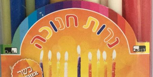 MENORA Multi Color Chanukah Candles