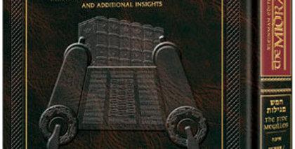 Kleinman Ed Midrash Rabbah: Megillas Ruth and Esther [Hardcover]
