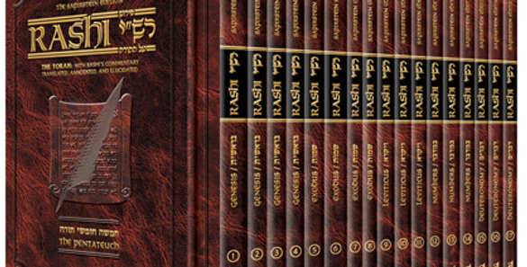 Sapirstein Edition Rashi - Personal Size - 17 Volume Slipcase Set [Pocket Size]