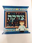 Boy's Tzedaka Box.jpg
