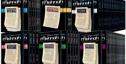 Yad Avraham Mishnah Series: Complete Personal Size Set of All 6 Sedarim