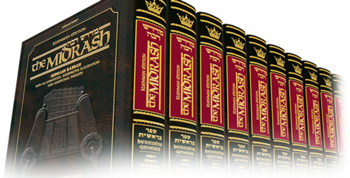 Kleinman Ed Midrash Rabbah: Complete 12 volume set of the Chumash