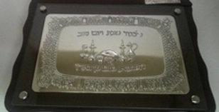 Karshi Silver Challah Board & Knife