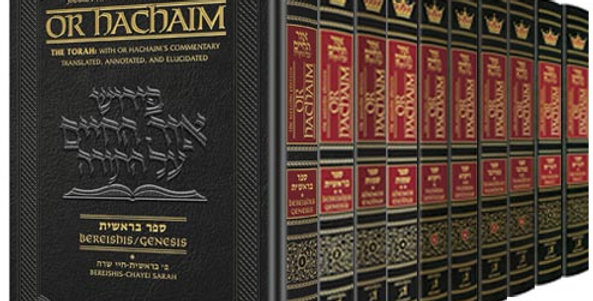 Or HaChaim Complete 10 Volume Set - Yaakov and Ilana Melohn Edition The Torah: W