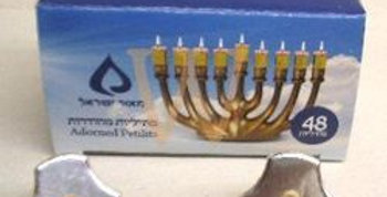 פקק צף - פרחוני משולש A high quality Floating Wicks in a Triangle Flower shape