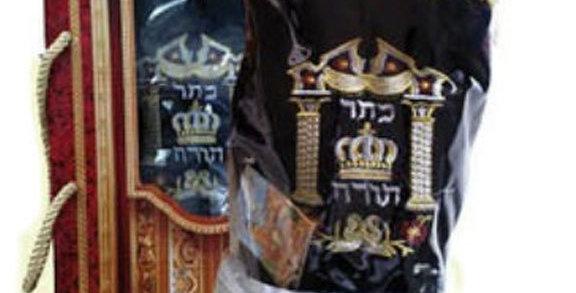 """Medium Sefer Torah Velvet Cover DELUXE 13"""""""
