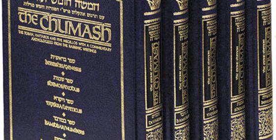 Mid Size - Stone Edition Chumash - 5 Volume Slipcased Set