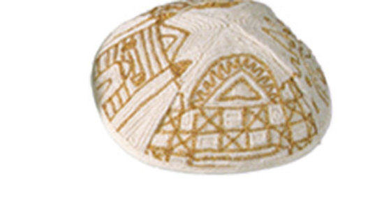Jerusalem in Gold Hand Embroidered Kippah