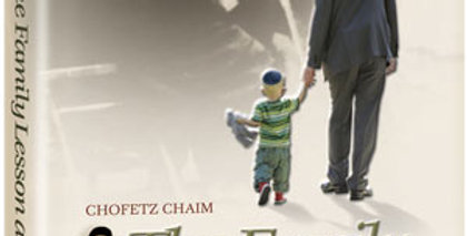 Chofetz Chaim: The Family Lesson A Day [Full Size Hardcover]