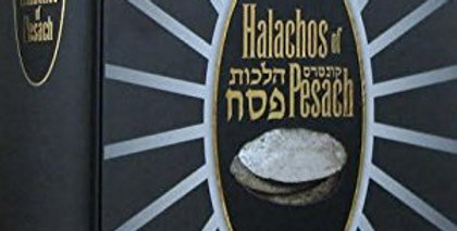 Halachos Of Pesach - An Elucidation of the laws of Pesach, Matzah, Chometz, the