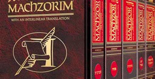 Schottenstein Interlinear Machzor Five Volume Slipcase Set -Full Size