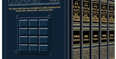 Baal Haturim Chumash - 5 Volume Slipcased Set The Torah with the Baal Haturim cl